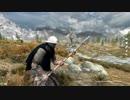 もっと戦闘を楽しくしたいスカイリム5【ゆっくり実況】