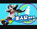 ペルソナ3 ダンシング・ムーンナイト【P3D】主人公(結城理   CV.石田彰)