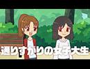 せいぜいがんばれ!魔法少女くるみ 第19話「破顔一笑!ジャケ活男子は高スペック!?」 thumbnail