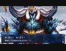 【実況プレイ】Fate/Grand Order Lostbelt No.1 獣国の皇女(41)