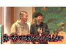 吉本超合金A【テレビ大阪】 2018/4/22放送分