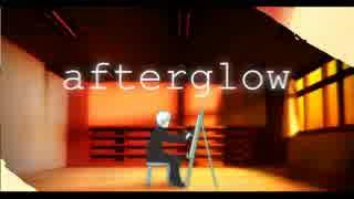 【歌ってみた】Afterglow【しろにゃんこ】
