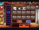 剛炎のアモンLv15 ☆3  テンマでお試しバスター!