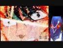 【パチンコ実機動画】CR聖闘士星矢 黄金(MAX) 019【養分の墓場】