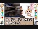 【男二人で】Welcome to ようこそトウキョウパーク part17【女神転生】