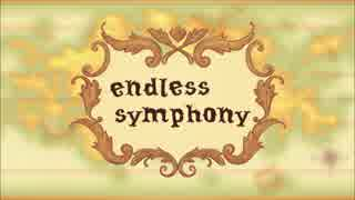 【UTAUカバー】endless symphony【UTAU12人】