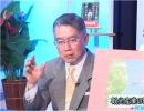 第72位:【沖縄の声】日系人初、米国主要情報機関トップ沖縄移民3世が就任/「元ゼロ戦エースパイロットの戦闘記録紹介[H30/4/21]