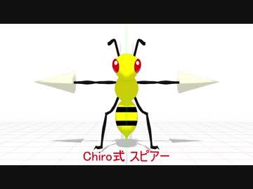 スピアー配布 by chiro アニメ 動画 ニコニコ動画