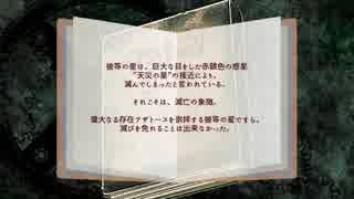 【ゆっくりTRPG】月下学園怪奇譚~第四話【CoC】