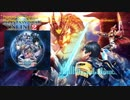 Phantasy Star Online 2 - Superluminal - chase - Esca Falz Mother - phase1