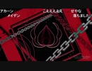 「鬼灯の冷徹」第弐期_第15話_アニメED歌詞コメント(2018/4/17)