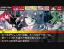 【東方卓遊戯】GM早苗のまったり侵食ダブルクロス第四幕Part4