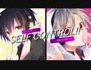 【ラブライブ!サンシャイン!!】SELF CONTROL!! を男声で歌ってみた【She to He×i3】