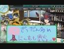 【艦これ】ほっぽちゃんを嫁艦にしたくて!パート148【実況】