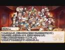 【卓m@s/ゆっくりTRPG】邪眼の姫の物語/第捌拾玖話【SW2.0】