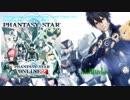 Phantasy Star Online 2 - ARKS