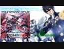 Phantasy Star Online 2 - 'IDOLA' da Sledge of Destruction