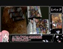 【デュエマ】クソザコんとこの琴葉姉妹 ヅョラゴン開ける編若干修正版【VOICEROID実況】.mp4