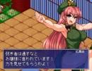 【東方マリオRPG】MAD作者が『東方少女綺想譚』を初見実況プレイ Part24