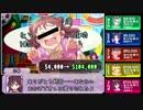 【卓ゲm@ster】LiPPSで人生ゲーム! part4