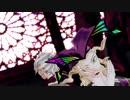 【Fate/MMD】音楽家のフラジール【アマデウスモデル更新あり】