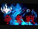 【ポケモンUSM】シャンデラ使い3人でフレ戦やってみた【フレンド対戦】