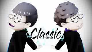 【MMDおそ松さん】 CLASSIC- 【年中松】