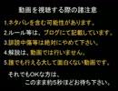 【DQX】ドラマサ10のコインボス縛りプレイ動画・第2弾 ~戦士 VS 伝説の三悪魔~