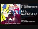 【例大祭15】幻想Unidentified【XFD】