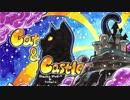 Nacht Musik & kohalu feat.巡音ルカ(LUKA MAGULINE)Cat & Castle