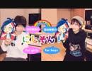 【BLソング特集】羽多野渉のにじそんFor girls thumbnail