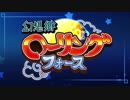 【東方二次】幻想郷ローリングフォース例大祭15完成版PV【3Dゲーム】