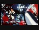 ゼノギアス 布教目的実況プレイ No.18