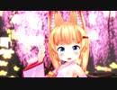 バーチャルのじゃロリ狐娘クラブマジェスティおじさん【1080p】 thumbnail