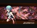 【城プロRE】天下統一 夢幻業火~山城~ 難 Lv55~83 平均64.5 thumbnail
