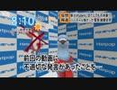 【羽鳥ぽぽぽ】何にも言うことをきいてくれないポポポチャン【第004羽】 thumbnail