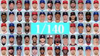 【MLB】2017年版メジャーファンが選ぶ1/140【ディフェンス部門】