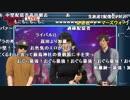 【AbemaTV】18/04/17 ゲーマーズウォー#1 1/4