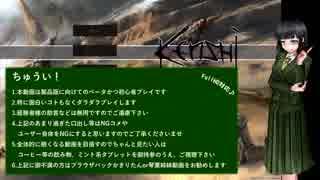 【Kenshi】目的もあてもない生活Part01【