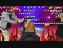 【AbemaTV】18/04/17 ゲーマーズウォー#1 2/4