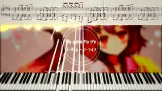 This Game - No Game No Life OP [Piano tutorial]