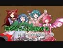【ゆっくり実況】響子ちゃんと開店するリムワールド! part8