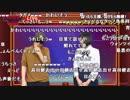 【AbemaTV】18/04/17 ゲーマーズウォー#1 3/4