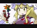 第89位:【東方手書きショート】ブチギレ!!れいむちゃん☆752 thumbnail