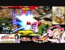 【EXVSMBON】新ダブル赤枠じゃない可能性の刃 72.3 【シンフォギア宣伝】