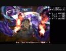 【ゆっくり】ミンサガ剣縛り part35