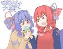 【GTA2】琴葉姉妹の大窃盗Ⅱpart2