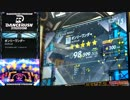 【DANCE RUSH STARDOM】 オンリーワンダー / フレデリック(ふつう) FULL COMBO