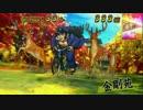 押忍!番長3【轟けDREAM 〜操Version〜】BGM