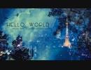 第80位:【NNI】Hello,world【オリジナル】 thumbnail